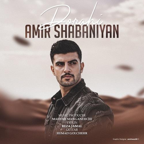 Amir Shabaniyan -Dorahi