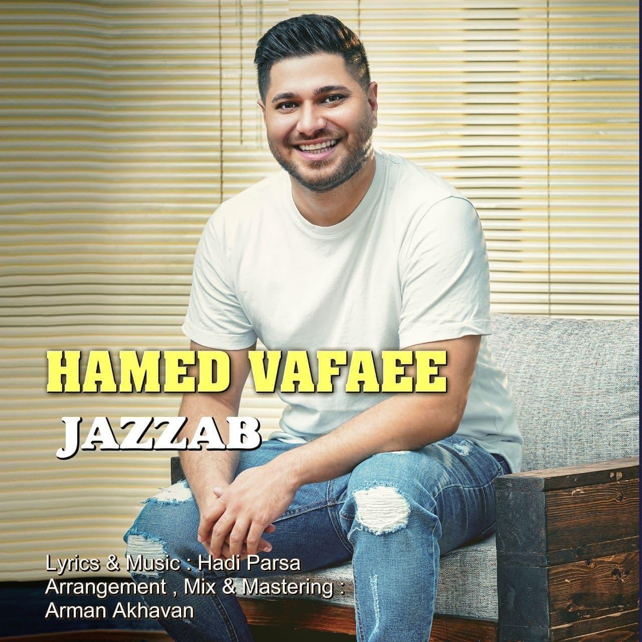 Hamed Vafaee – Jazzab