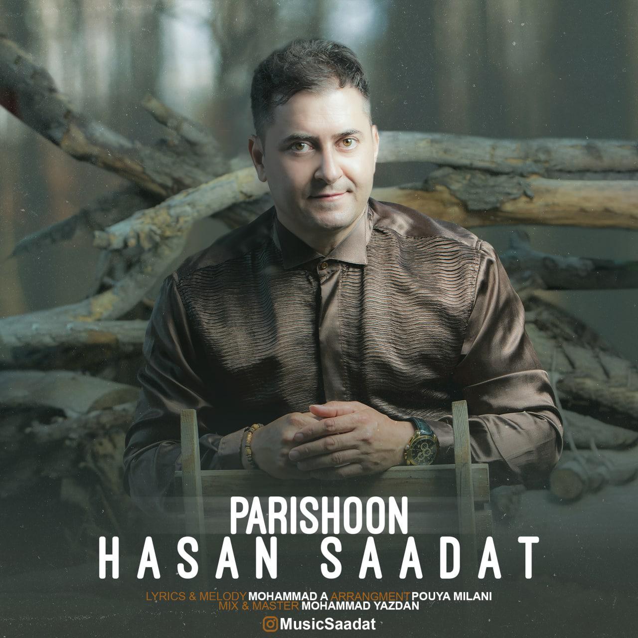Hasan Saadat – Parishoon