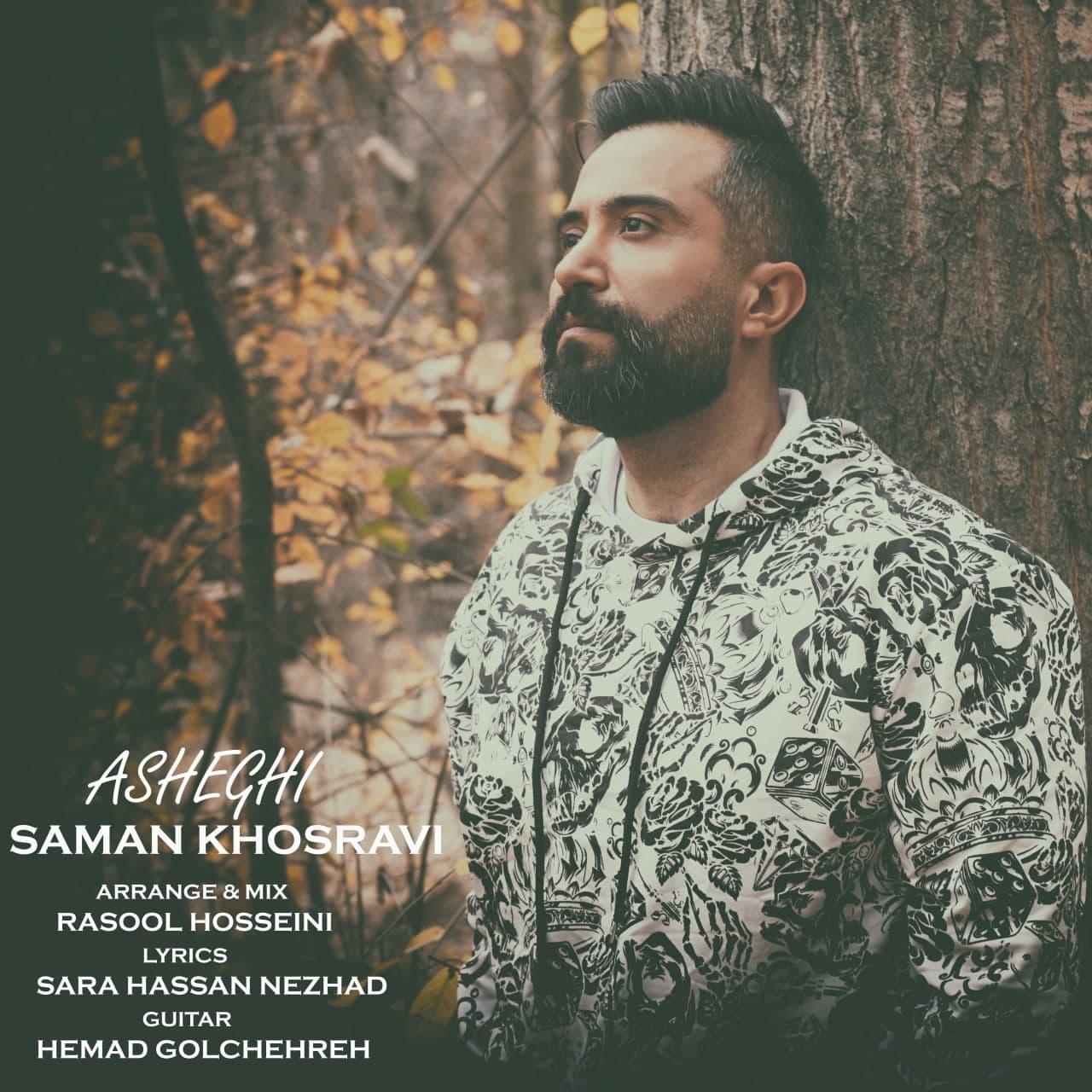 Saman Khosravi – Asheghi