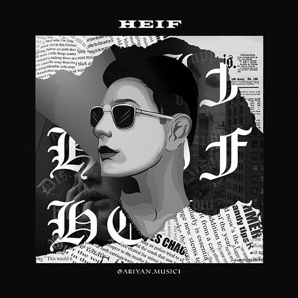 Ariyan – Heif