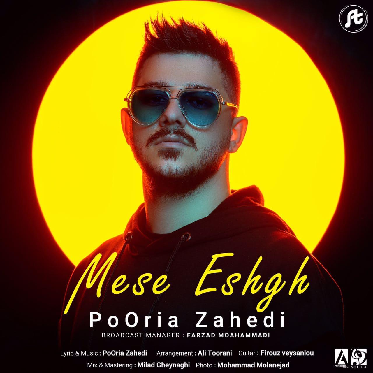 Pooria Zahedi – Mese Eshgh