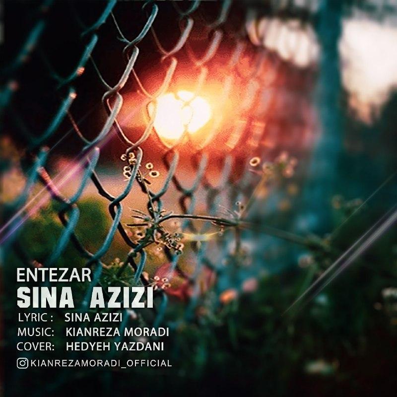 Sina Azizi – Entezar