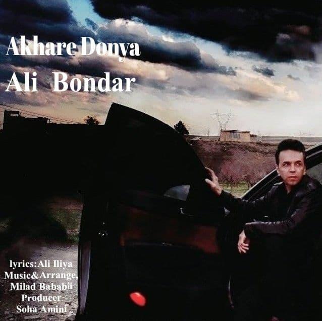 Ali Bondar – Akhare Donya