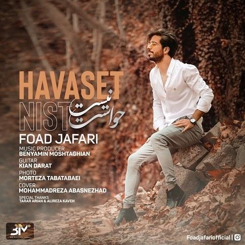 Foad Jafari – Havaset Nist