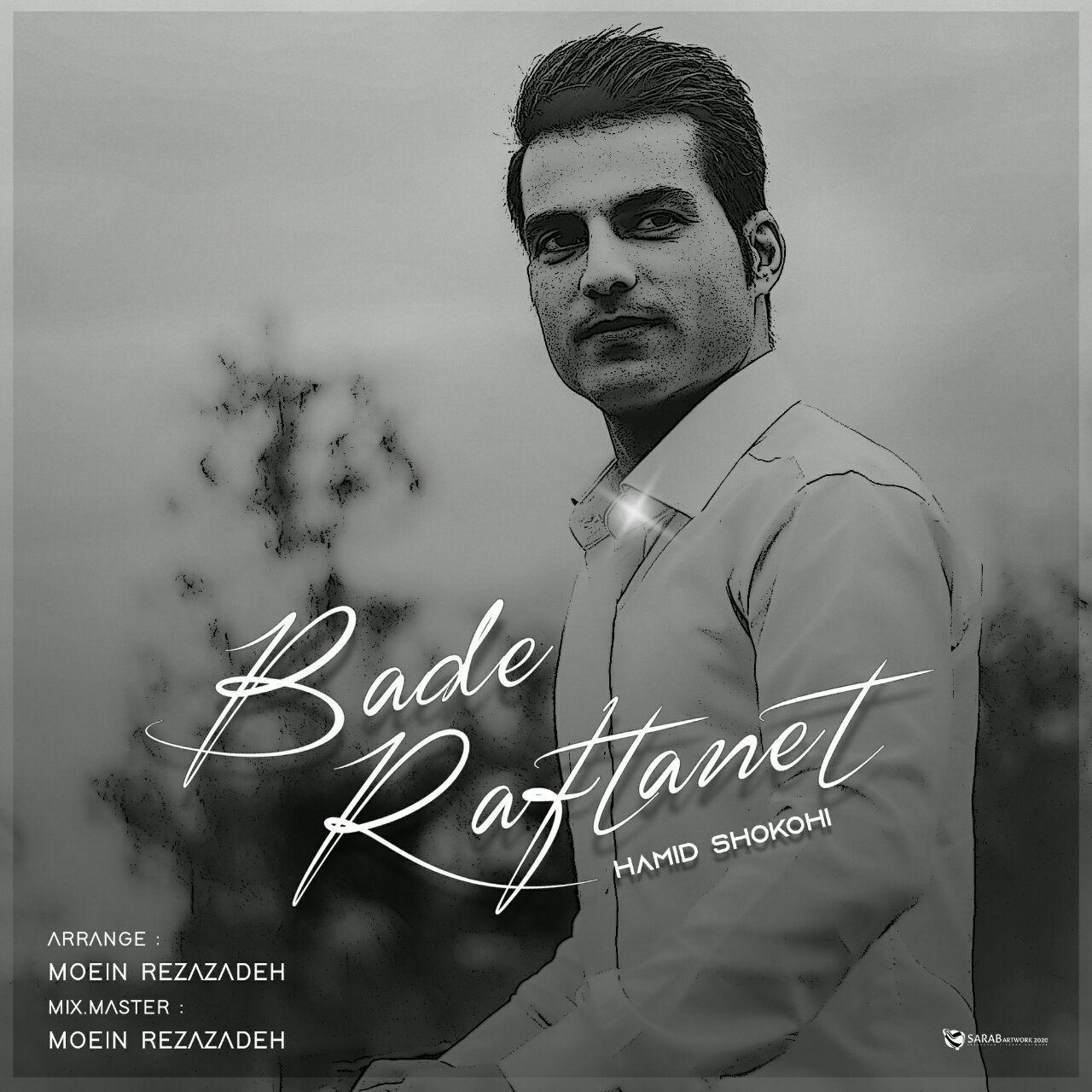 Hamid Shokri – Bade Raftanet