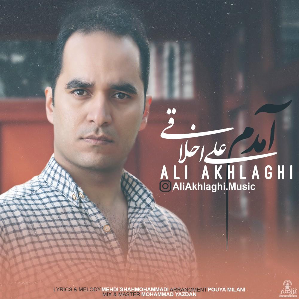 Ali Akhlaghi – Amadam