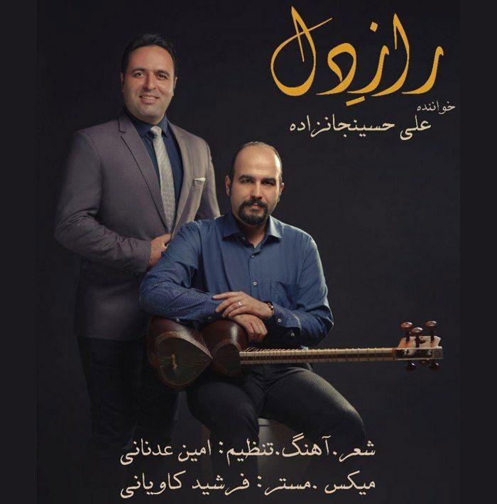 Ali HoseinJanzadeh – Raze Del