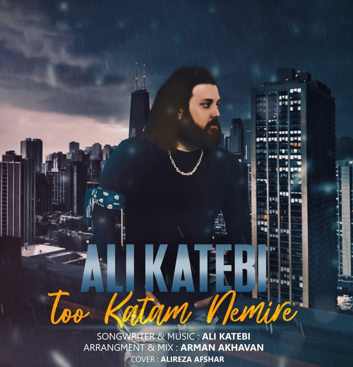 Ali Katebi – Too Katam Nemire