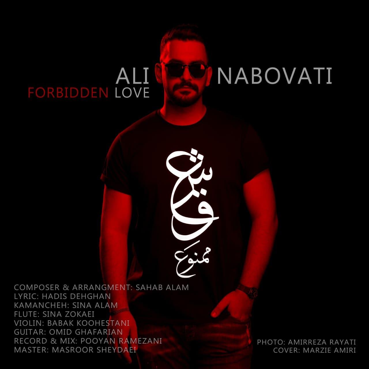 Ali Nabovati – Eshghe Mamnoo