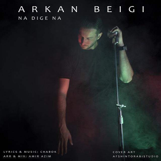 Arkan – Na Dige Na