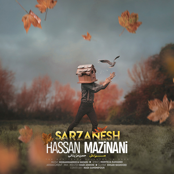 Hassan Mazinani – Sarzanesh