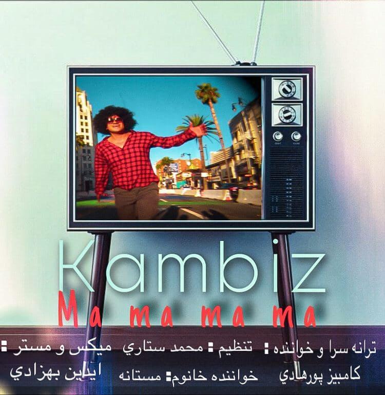 Kambiz – Ma Ma Ma Ma