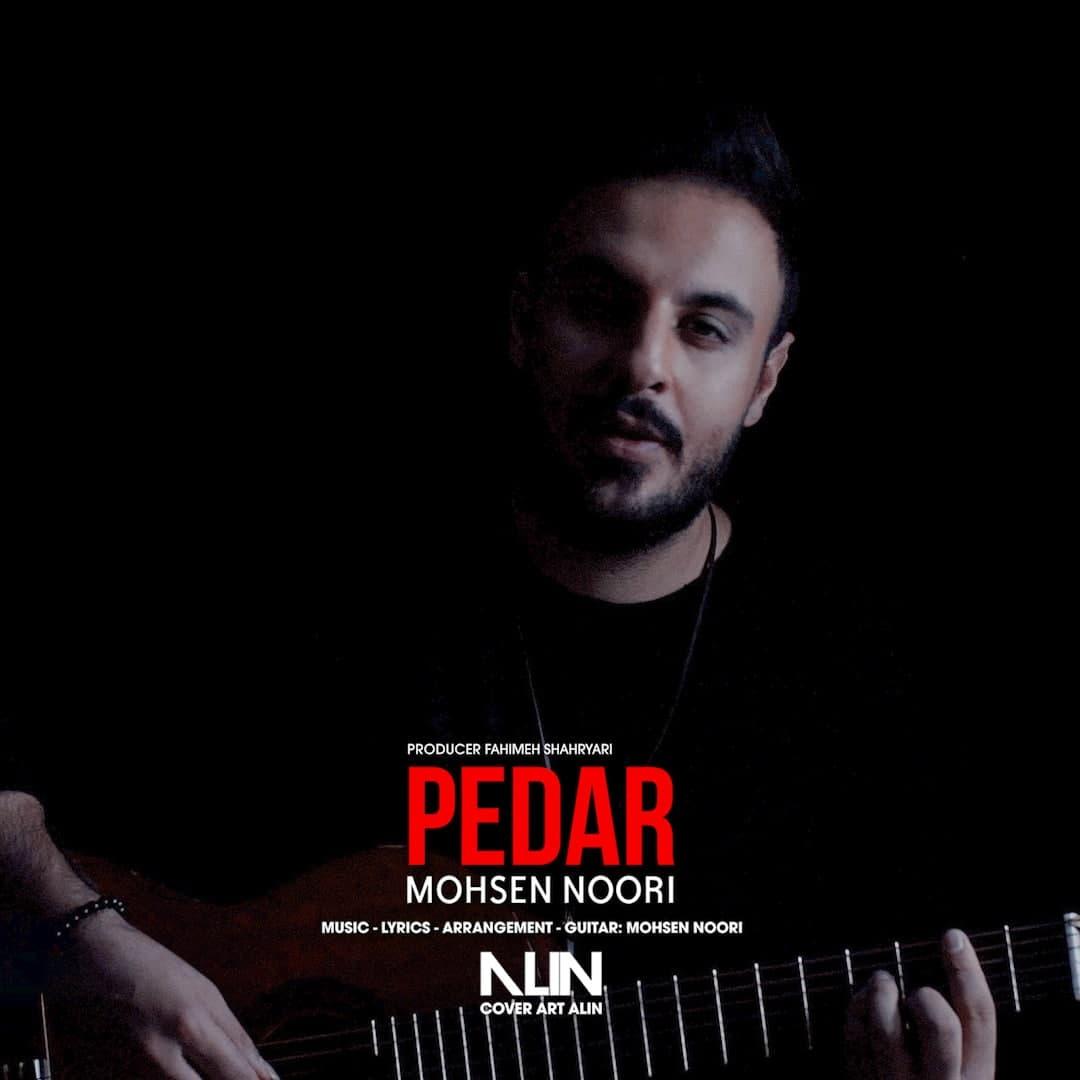 Mohsen Noori – Pedar