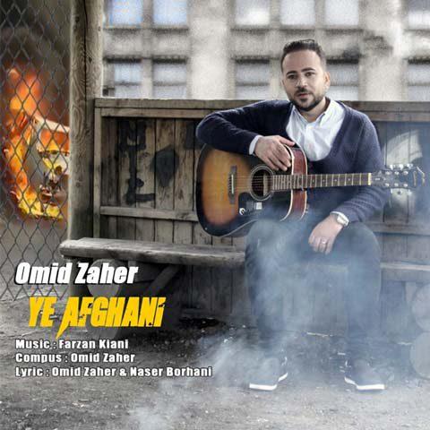 Omid Zaher – Ye Afghani