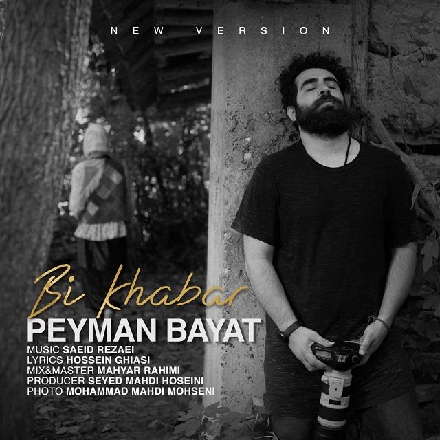 Peyman Bayat – Bi Khabar