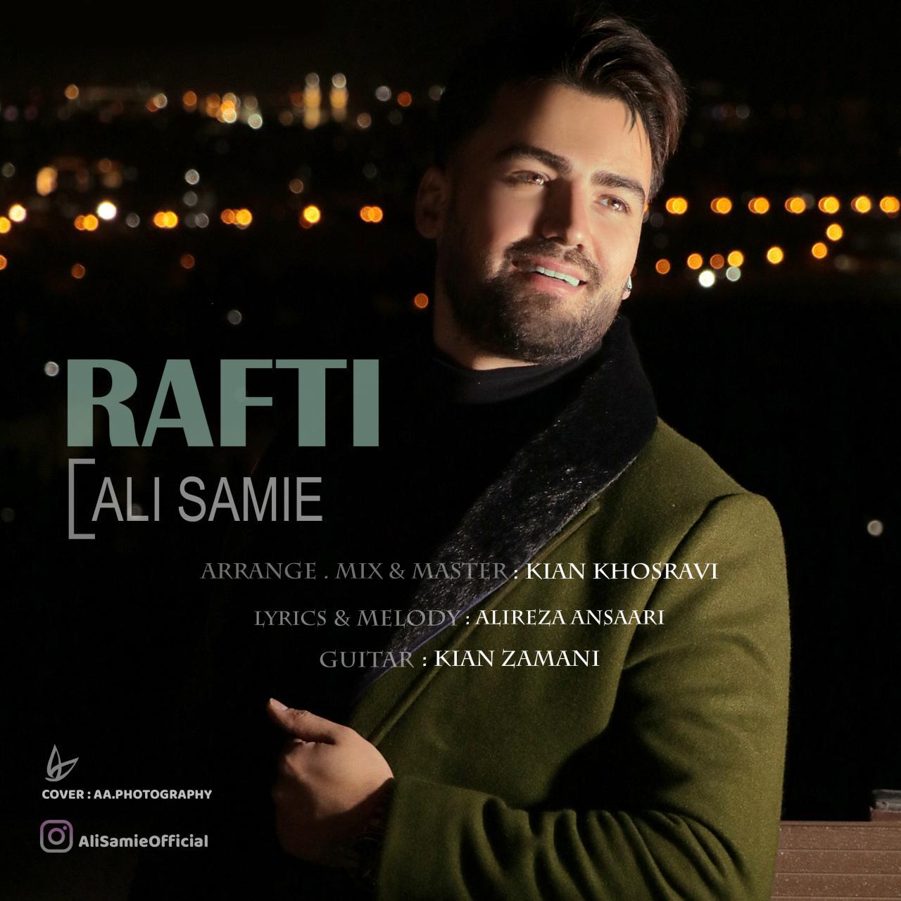 Ali Samie – Rafti