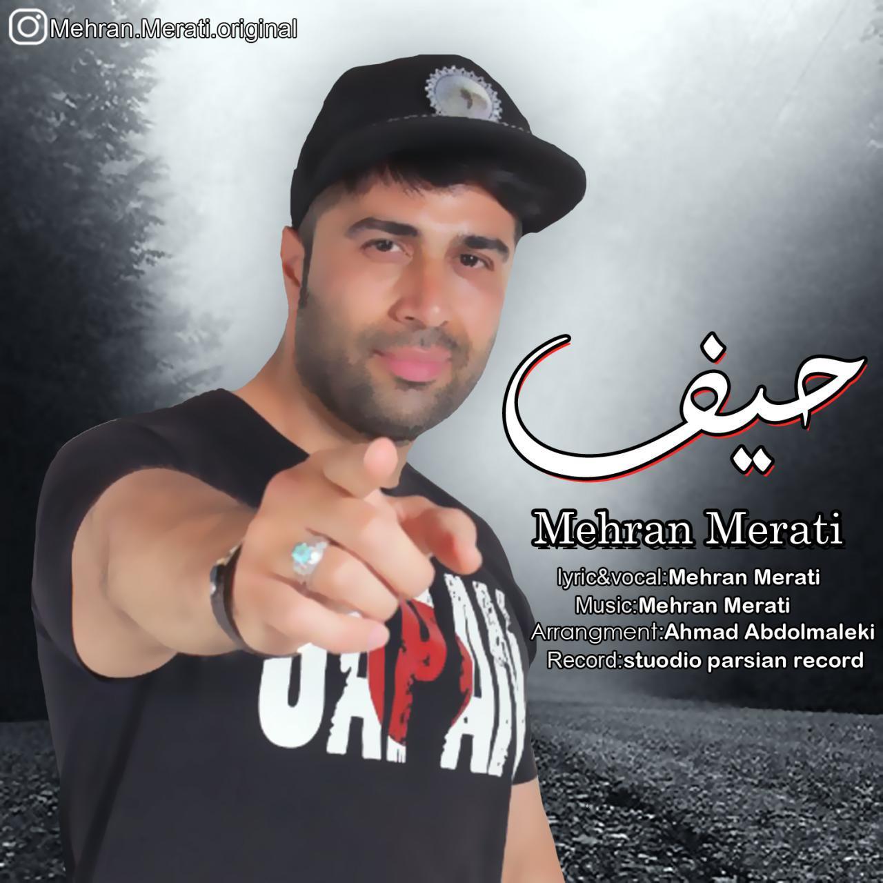 Mehran Merati – Heyf
