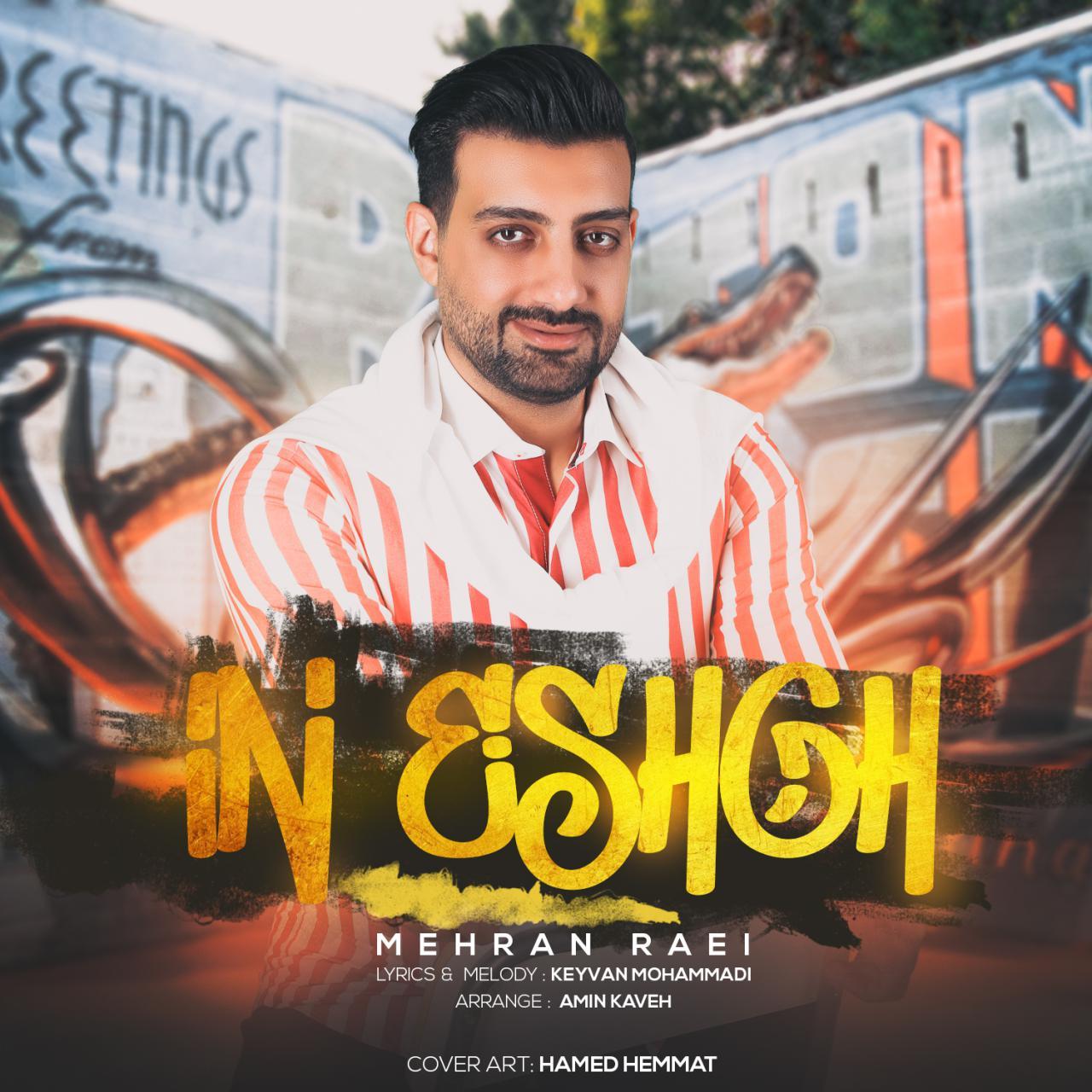 Mehran Raei – In Eshgh