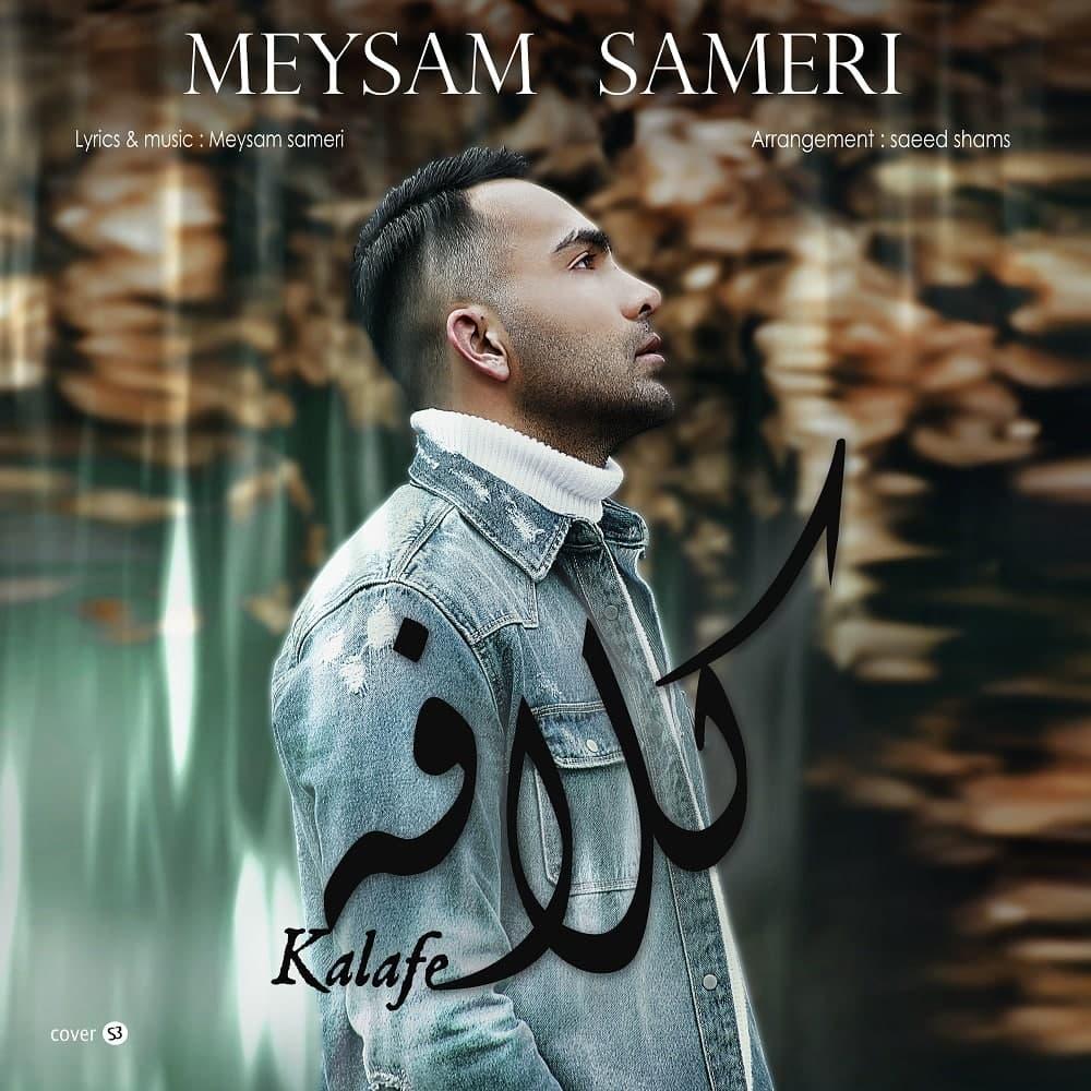 Meysam Sameri – Kalafe