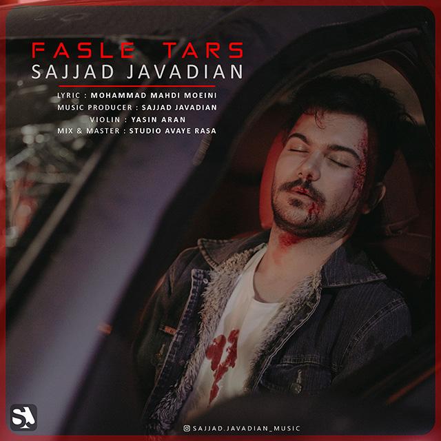 Sajjad Javadian – Fasle Tars