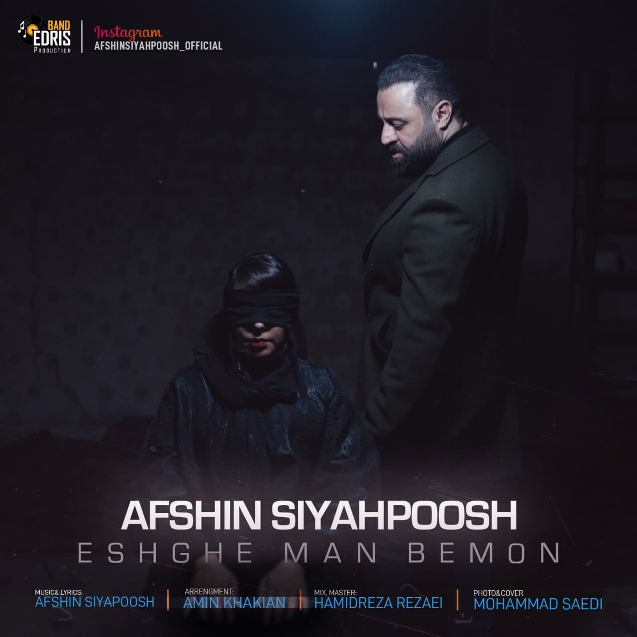 Afshin Siyahpoosh – Eshghe Man Bemon