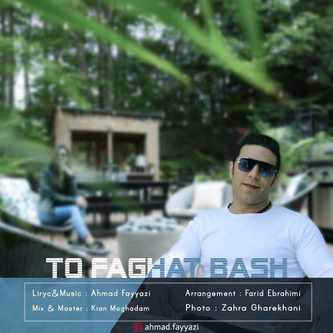 Ahmad Fayyazi – To Faghat Bash