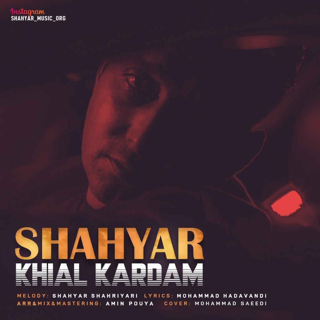 Shahyar Shahriyari – Khial Kardam