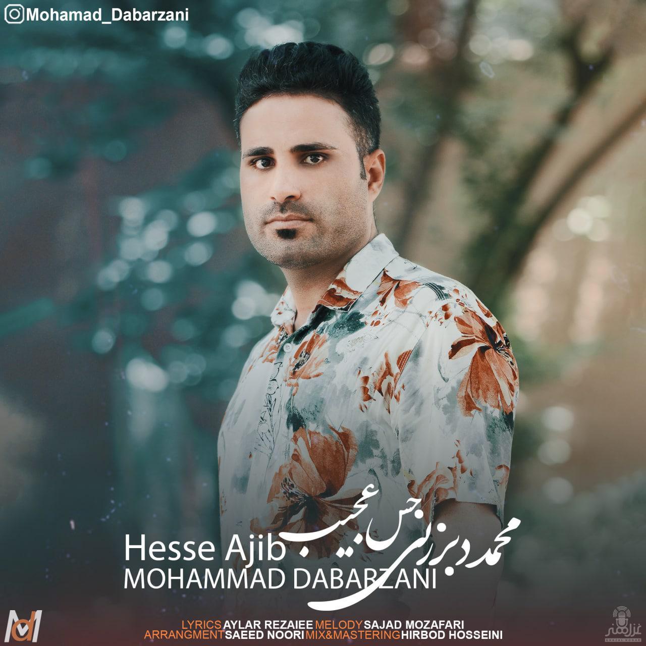 Mohammad Dabarzani – Hesse Ajib