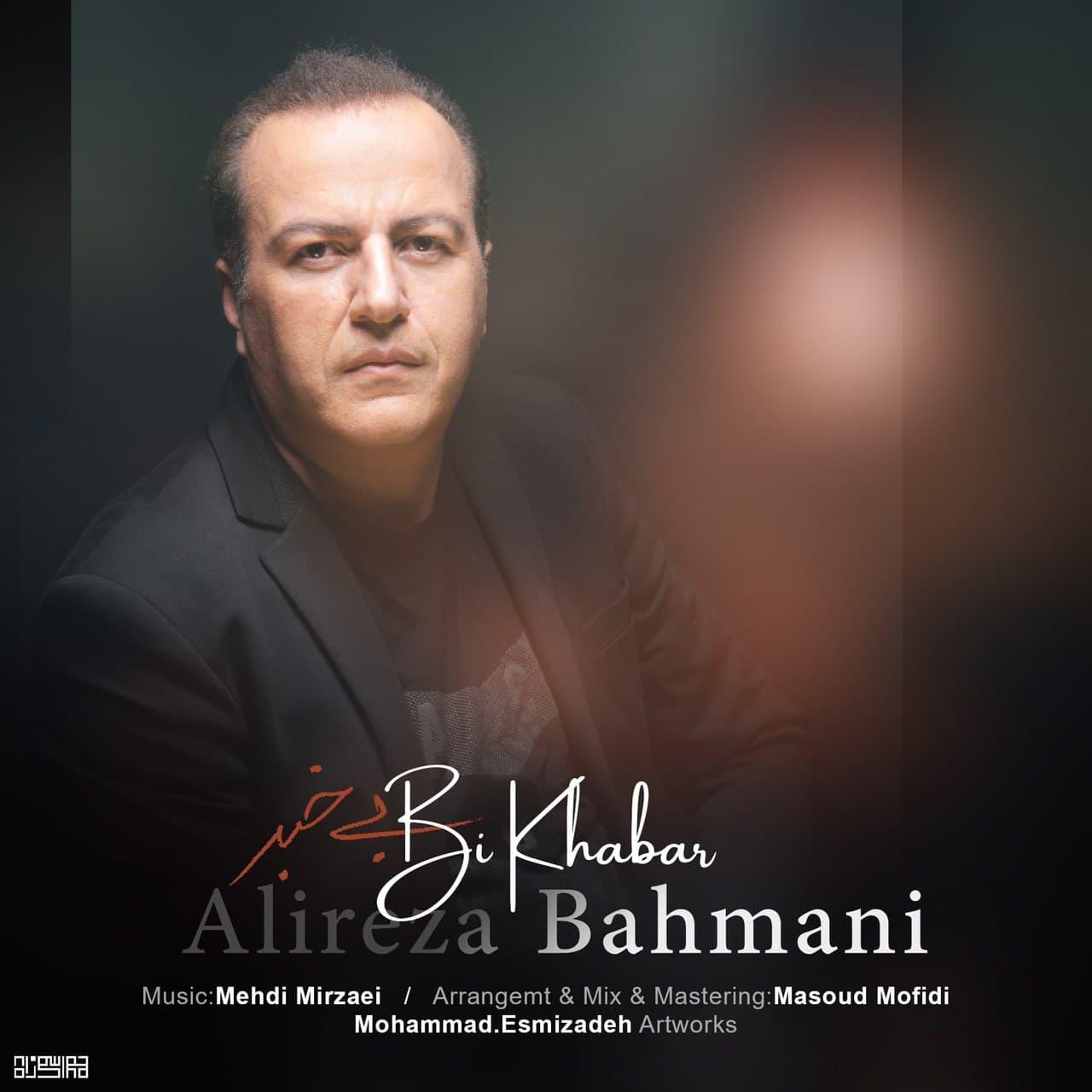 Alireza Bahmani – Bi Khabar