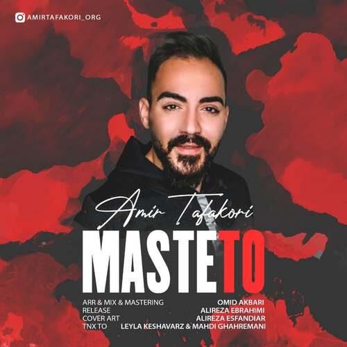 Amir Tafakori – Maste To