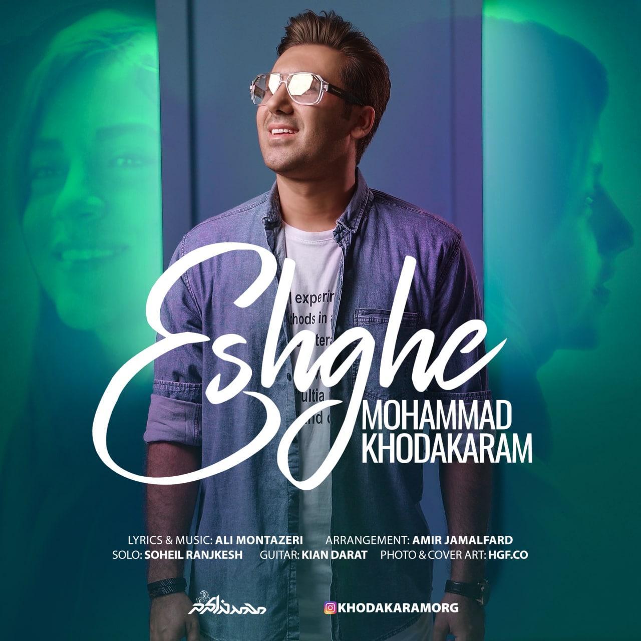 Mohammad Khodakaram – Eshghe