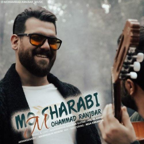 Mohammad Ranjbar – Mo Sharabi