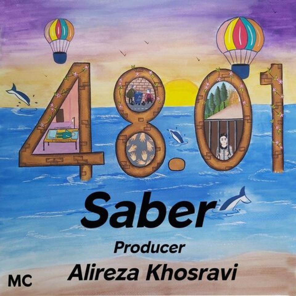 Saber – 48.01