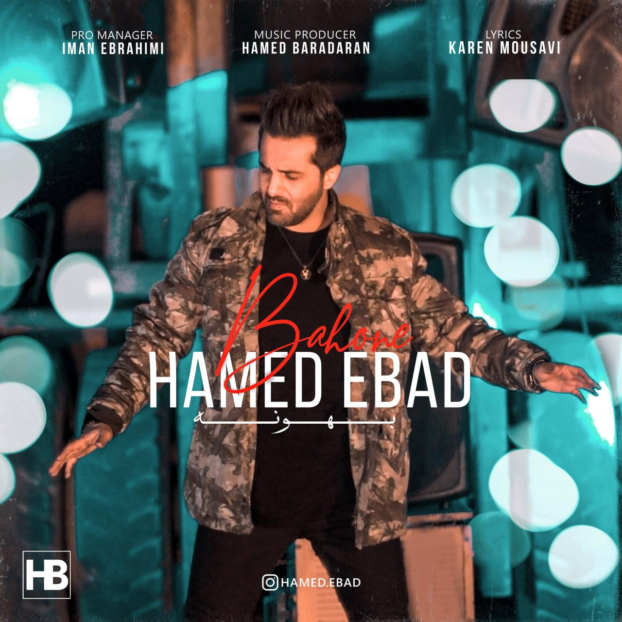 Hamed Ebad – Bahoone