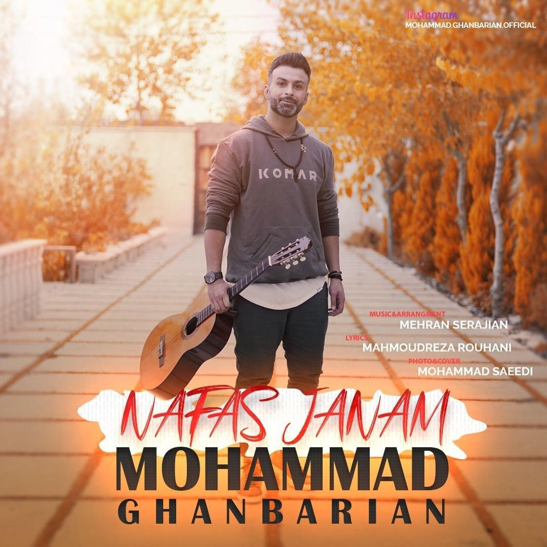 Mohammad Ghanbarian – Nafas Janam