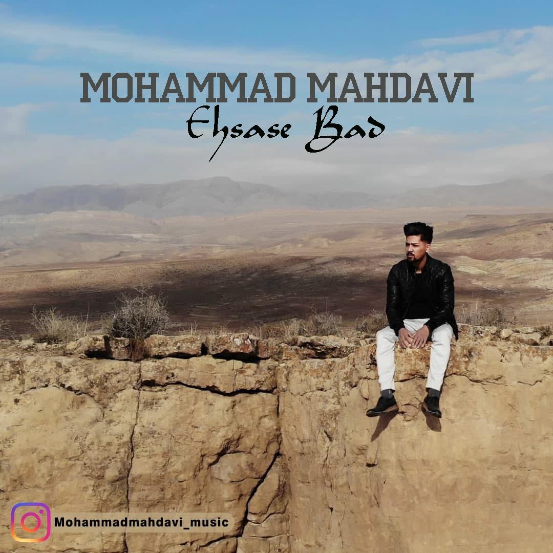 Mohammad Mahdavi – Ehsase Bad