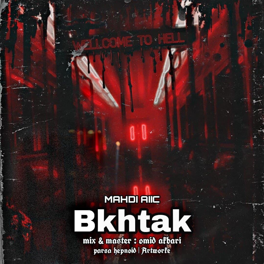 Mahdi Aiiic – Bakhtak