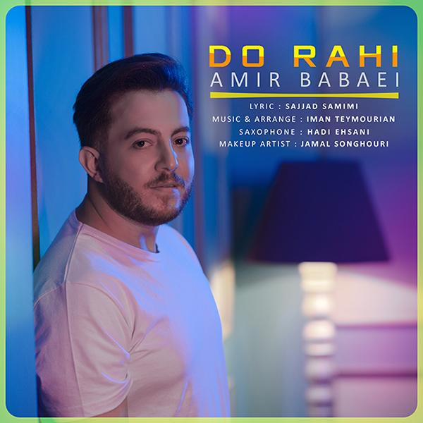 Amir Babaei – Do Rahi
