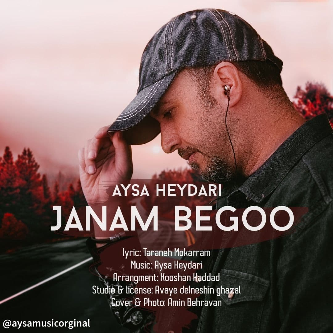 Aysa Heydari – Janam Begoo