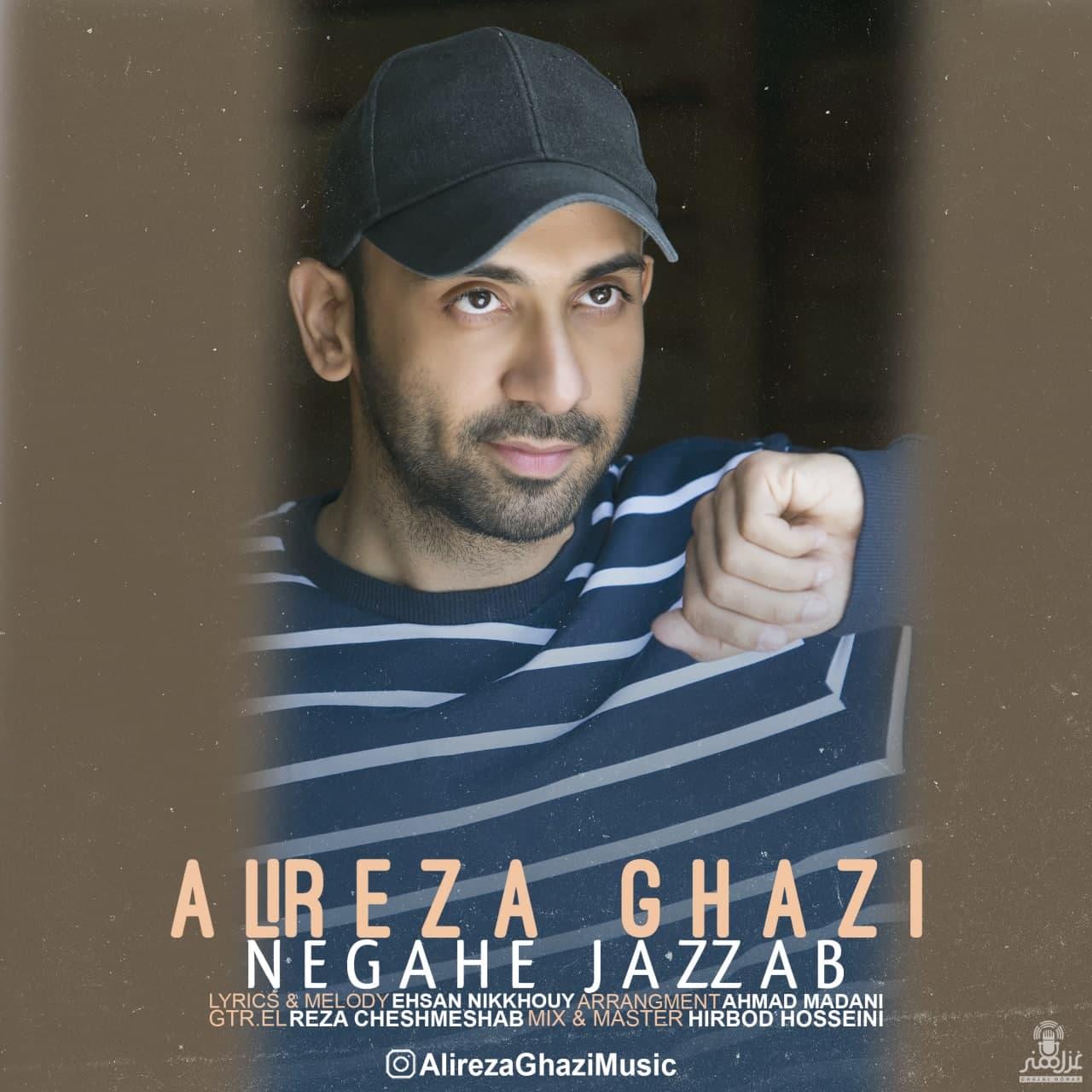 Alireza Ghazi – Negahe Jazzab