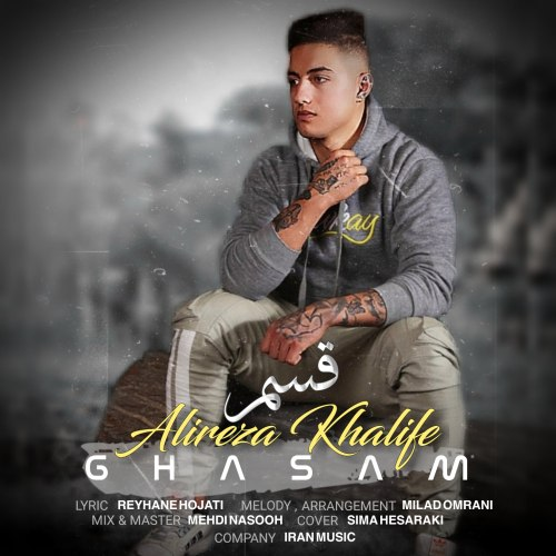 Alireza Khalife – Ghasam
