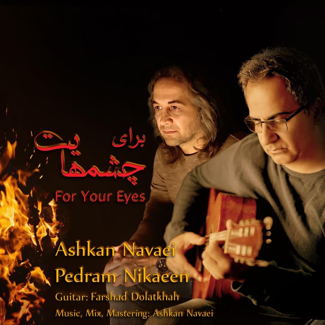 Ashkan Navaei – Barayeh Cheshmhayat (Ft Pedram Nikaeen)