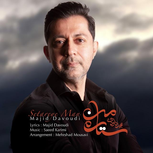 Majid Davoudi – Setareye Man