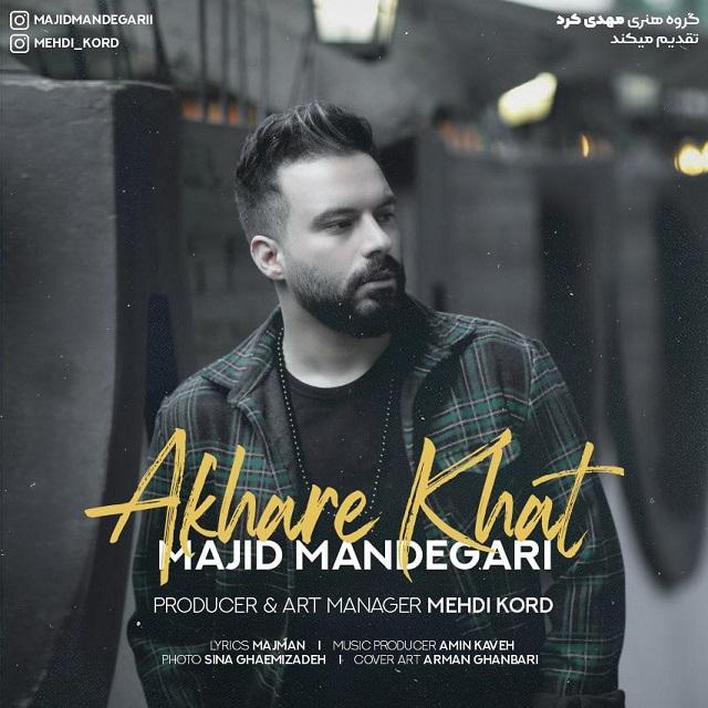 Majid Mandegari – Akhare Khat
