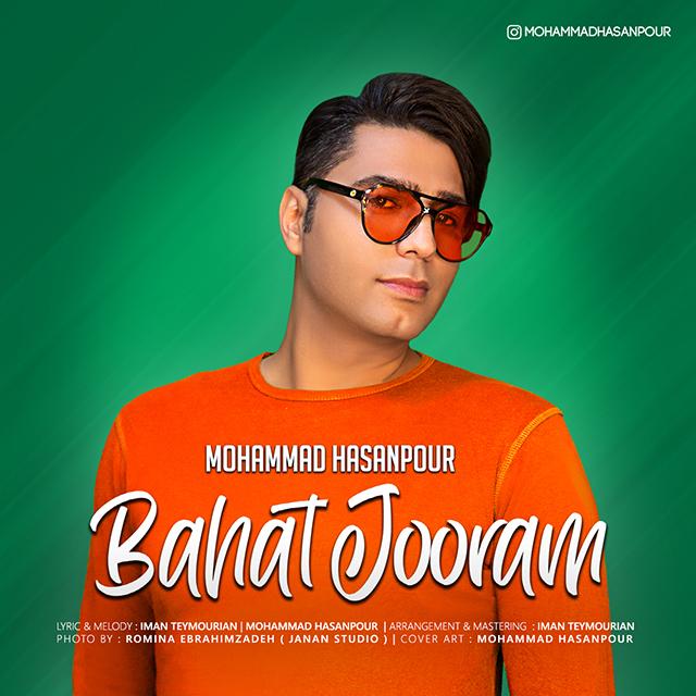 Mohammad Hasanpour – Bahat Jooram
