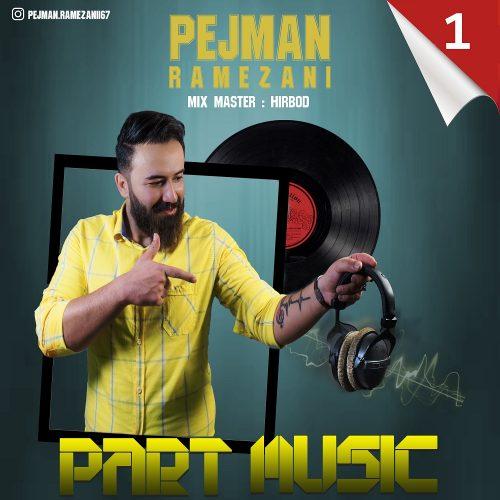 Pejman Ramezani – Part Music1
