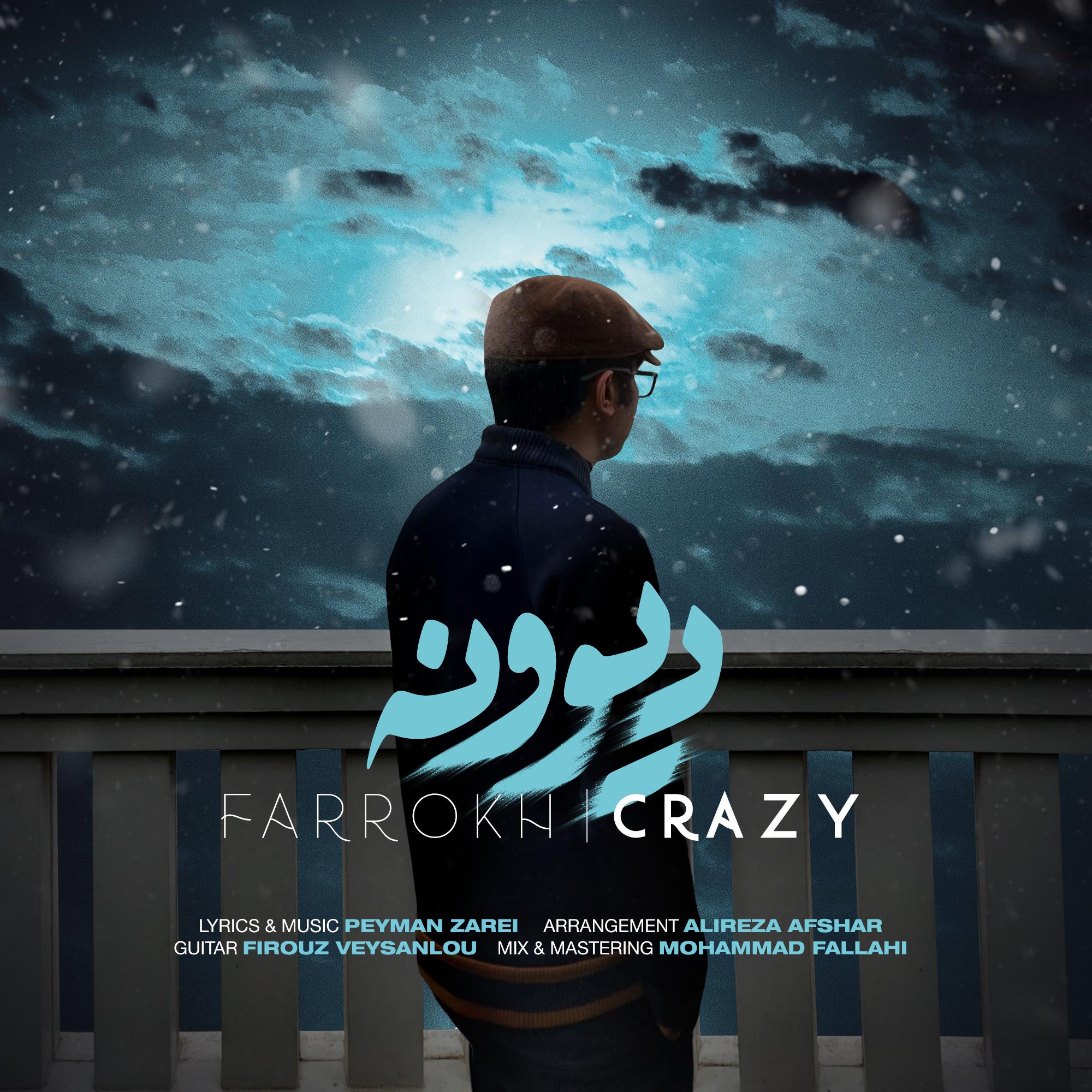 Farokh – Divooneh