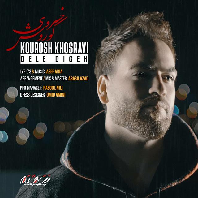 Kourosh Khosravi – Dele Digeh