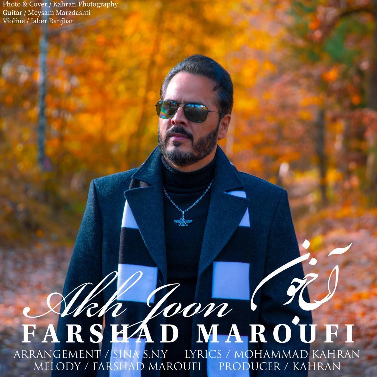Farshad Maroufi – Akh Joon